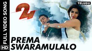 Prema Swaramulalo Full Video Song | 24 Telugu Movie