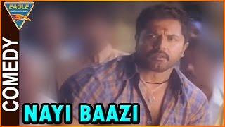 Nayi Baazi Hindi Dubbed Movie  Sarath Kumar Best Comedy  Sharath Namitha  Eagle Hindi Movies