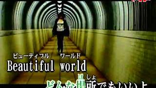 Gambar cover 「Beautiful World -Planitb Acoustica Mix-」 - 宇多田ヒカル (Japanese-style Karaoke)