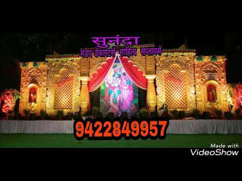 mp4 Decoration Set, download Decoration Set video klip Decoration Set