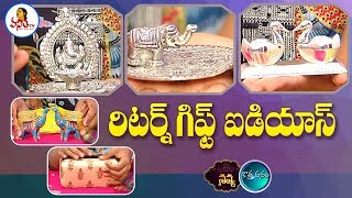 Best & Innovative Return Gifts Ideas | Kothadanam | Navya | Vanitha TV