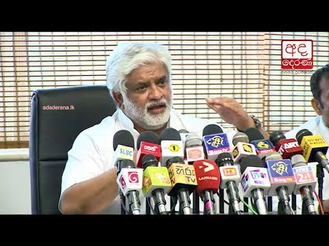 Petroleum Minister Arjuna Ranatunga explains cause for fuel shortage