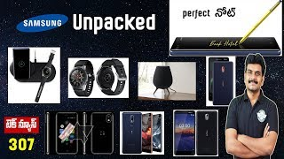 technews 307 Samsung Galaxy Note 9,Galaxy Watch,Charger Duo,Palm Mobile etc