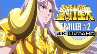Saint Seiya Awakening   聖闘士星矢   Trailer #2   Gold Saints (2018)『4K   60 Fps』