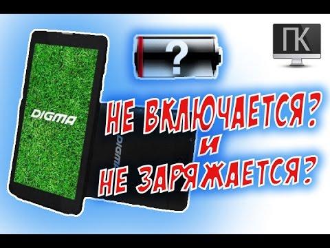 НЕ ЗАРЯЖАЕТСЯ Digma HIT 7070 MG | Паяем Гнездо Заряда