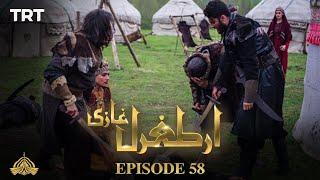 Ertugrul Ghazi Urdu | Episode 58 | Season 1