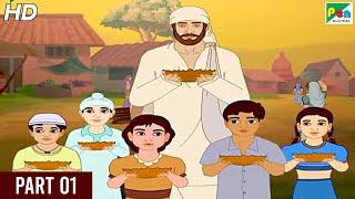 "Sai Baba ""Sab Ka Mailk Ek"" | Animated Movie 2020 | Animated Movies For Kids | Part - 01"