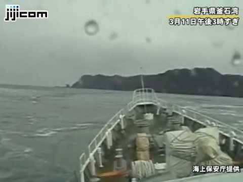 津波と引き波の中、懸命の操舵で湾口を抜ける巡視船「きたかみ」