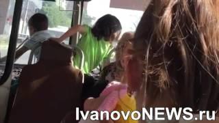 В Иванове дети управляют пассажирским автобусом