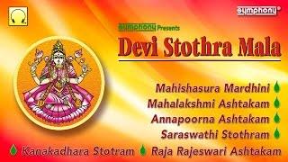 Annapurna Stotram Sanskrit Pdf