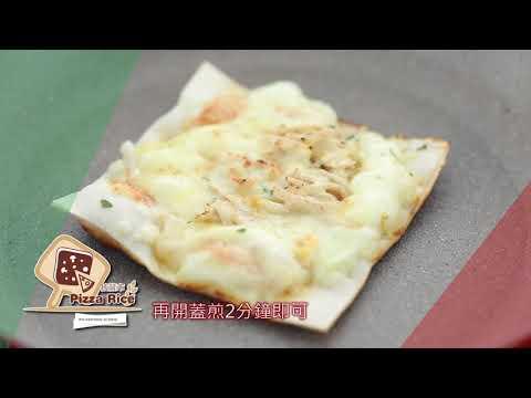 披薩市米披薩烤法-平底鍋篇