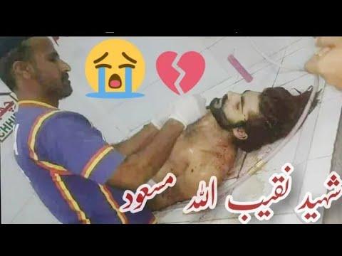 Naqib maseed ki yaad mein sad poetry | Super videos official
