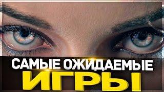 ТОП 10 ИГРЫ ДЛЯ ПК 2017-2018 +ССЫЛКИ