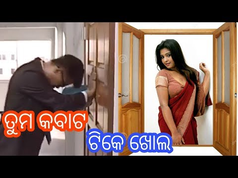 Download Odia Movie Funny Dubbing Cartoon Masti Comedy || Odia Khati Video HD Mp4 3GP Video and MP3