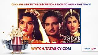 Tujko Mein Jaan Gayee - Lata Mangeshkar, Mohammed Rafi, Zabak Song