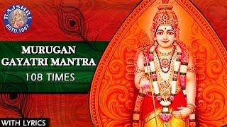 Murugan Gayatri Mantra 108 Times With Lyrics | Om Tat