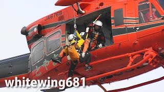 [HelicopterRescueDemo]富山県消防防災ヘリコプター「とやま」飛行性能・ロープ降下・吊り上げ救助訓練展示2016.2.21