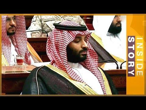 🇺🇸🇸🇦How far can Trump shield Bin Salman? l Inside Story