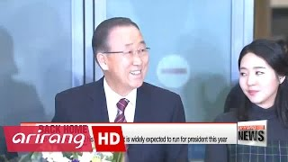 Former UN chief Ban Ki-moon returns to Korea