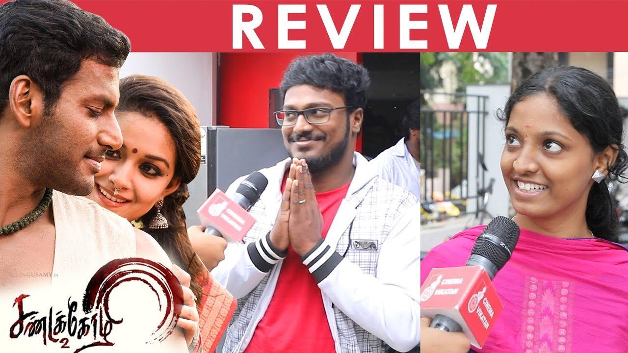Sandakozhi 2 Review  FDFS | Vishal | Keerthy Suresh