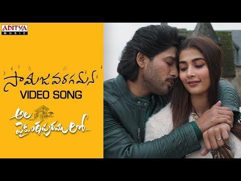 Ala Vaikunthapurramuloo - Samajavaragamana Video Song Promo