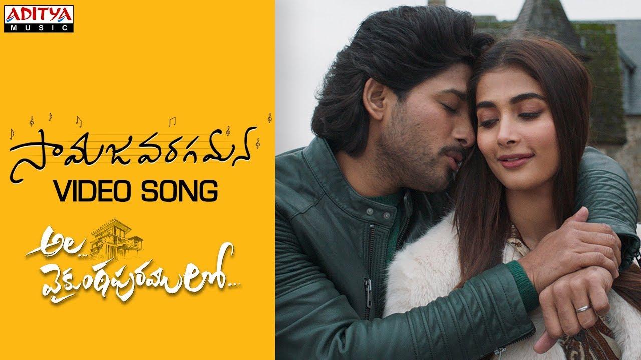 Samajavaragamana Video Song from Ala Vaikunthapurramuloo