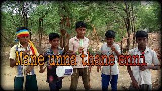 Maane Unna Thane Enni Song மானே உன்ன தானே எண்ணி
