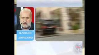 ΕΛΛΕΙΨΗ_ΑΣΤΥΝΟΜΕΥΣΗΣ.mp4