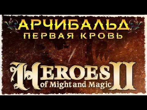 Черная магия читать заговоры и привороты