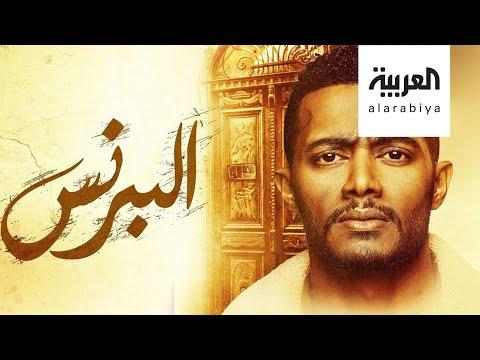 العرب اليوم - شاهد: مخرج البرنس يكشف المسؤول عن تسريب مشهد من المسلسل
