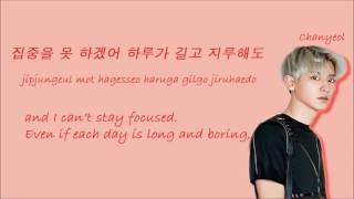 Junggigo(정기고) x Chanyeol(찬열) - Let Me Love You Lyrics [Han|Rom|Eng Color-Coded]