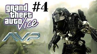 👮GTA:ViceCity - Aliens vs Predator 2 (Часть 4) Я ПРОШЁЛ !!!