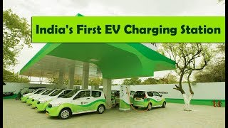 Launched!! India's First EV Charging Station