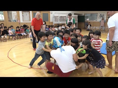 Hanakawahokuyo Kindergarten