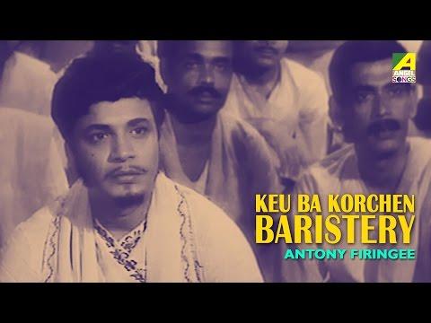 Keu Ba Korchhen Barristeri   Antony Firingee   Bengali Movie Song   Manna Dey