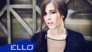 Elvira T - Ледяная (ELLO Festival)