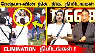 today elimination bigg boss 3 tamil - TH-Clip