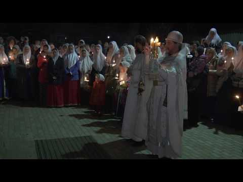 Екатеринбург мощи храм на крови