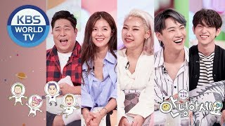 Guests : Mun Seyun, Kim Sungeun, Cheetah, GOT7'S JB & Jinyoung [Hello CounselorENG,THA2018.09.24]