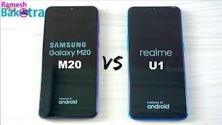 Samsung Galaxy M20 vs Realme U1 SpeedTest and Camera Comparison