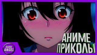Anime Приколы#33 Baka! Hentai!