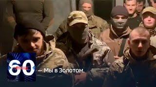 """Тотальная херофобия """"накрыла"""" украинских pадикaлов. 60 минут от 08.10.19"""