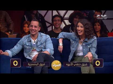 """فيديو- مزاد كوميدي بين أكرم حسني وأحمد فتحي في """"هزر فزر"""""""
