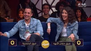 هزر فزر | قول كلمة وبوظها عليه 😂  هتموت من الضحك في لعبة المزاد بين أكرم حسني وأحمد فتحي