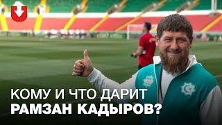 Подарки от Рамзана Кадырова: Mercedes для 5-летнего спортсмена и матч для президента
