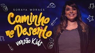 Cadeias Quebrar - participação Kaiky mello e coral Kids