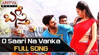 O Saari Na Vanka Full Song    Basthi Movie Songs    Shreyan