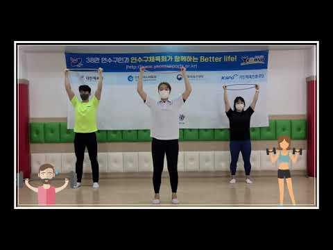 [연수구체육회] 후프 스트레칭