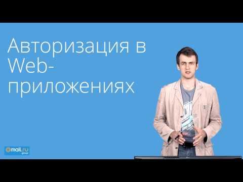 Биткоин в рублях