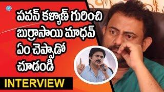 Writer Burra Saimadhav about Pawan Kalyan new movie - Telugu Popular TV